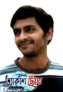 Akash Choan