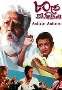 Ashite Ashiona