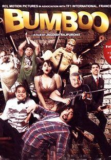 Bumboo online