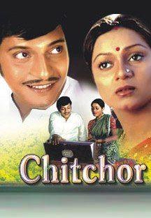 Chitchor online
