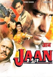 Jaan online
