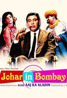 Johar In Bombay