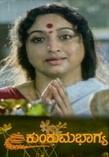 Kumkuma Bhagya