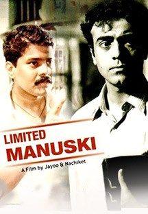 Limited Manuski