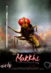 Makkhi online
