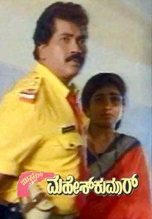 Mr Maheshkumar