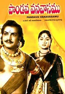 Pandava Vanavasamu online