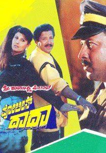 Police Mathu Dada