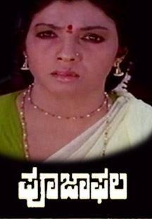Pooja Phala