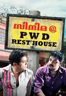 PWD Rest House