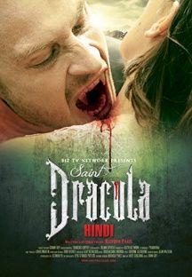 Saint Dracula Hindi