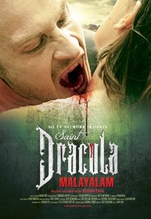 Saint Dracula Malayalam