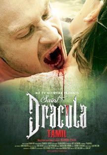 Saint Dracula Tamil