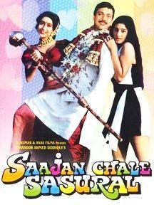 Sajan Chale Sasural