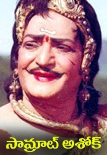 Samrat Ashok online