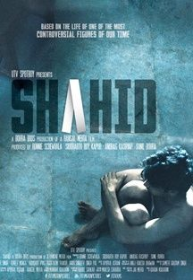 Shahid online