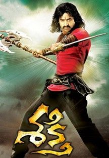 Shakti-Telugu