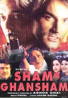 Sham Ghanshyam