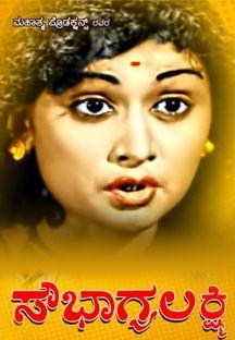 Sowbhagya Lakshmi