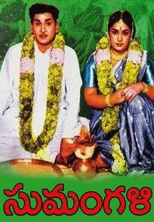 Sumangali - Telugu