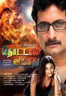 Thottal Vidathu