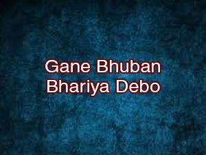 Gane Bhuban Bhariya Debo-Dhoom Music