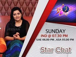 Star Chat-Jeevan TV