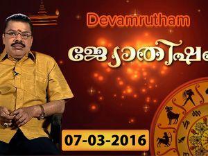 Devamrutham-Kaumudy TV