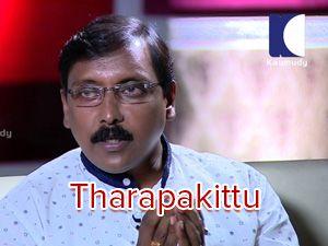 Tharapakittu-Kaumudy TV