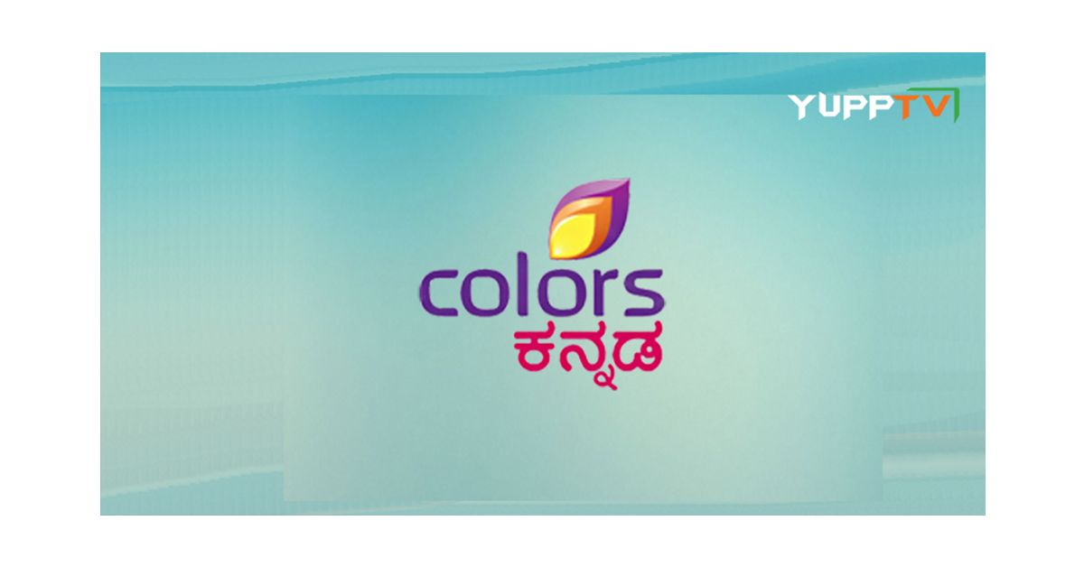 Colors Kannada HD Online | Watch Colors Kannada HD Live | Colors