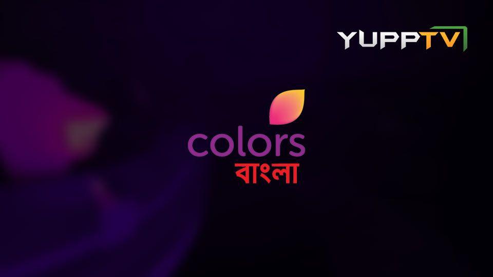 voot colours bangla