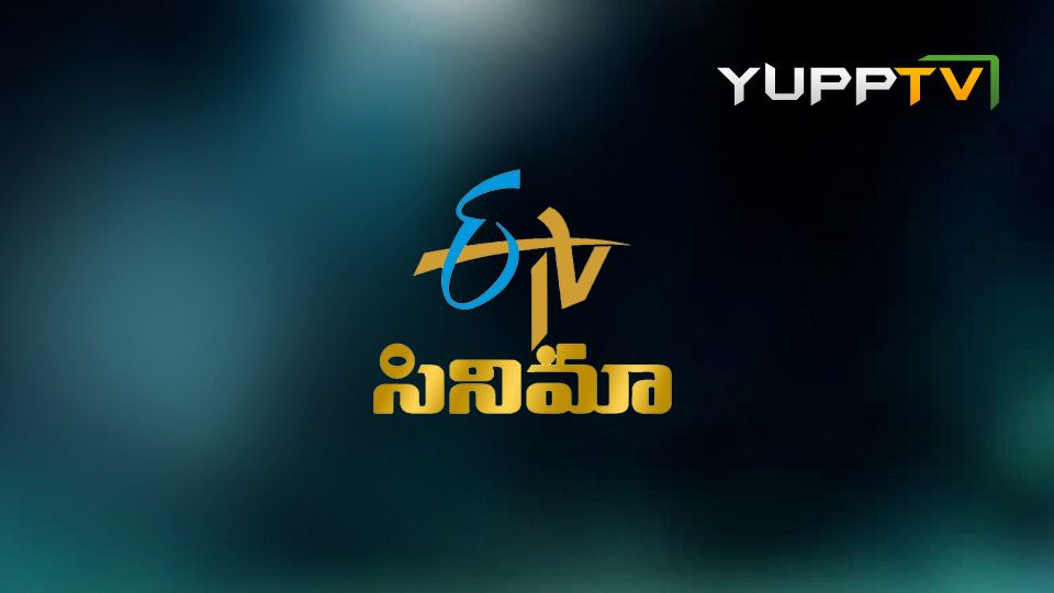 ETV Cinema Online | Watch ETV Cinema Live | ETV Cinema Telugu Live
