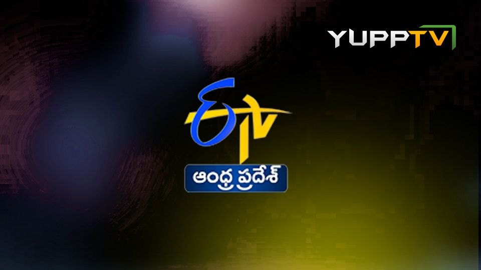 ETV Andhra Pradesh Online | Watch ETV Andhra Pradesh Live | ETV