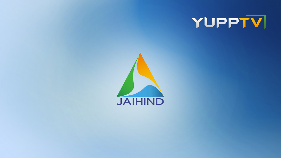 Jaihind TV Online | Watch Jaihind TV Live | Jaihind TV