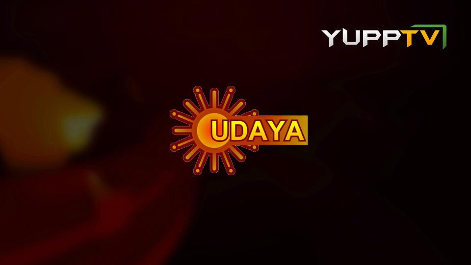 Udaya TV Online | Watch Udaya TV Live | Udaya TV Kannada Live