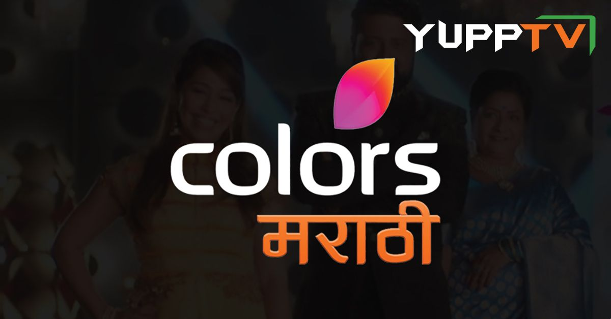 Colors Marathi HD Online | Watch Colors Marathi HD Live