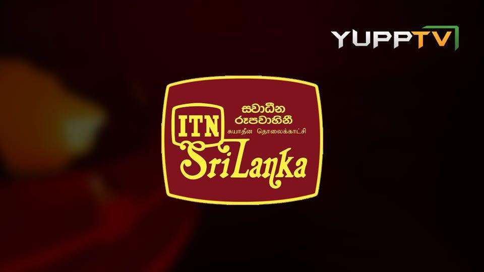ITN Online | Watch ITN Live | ITN Sinhala Live