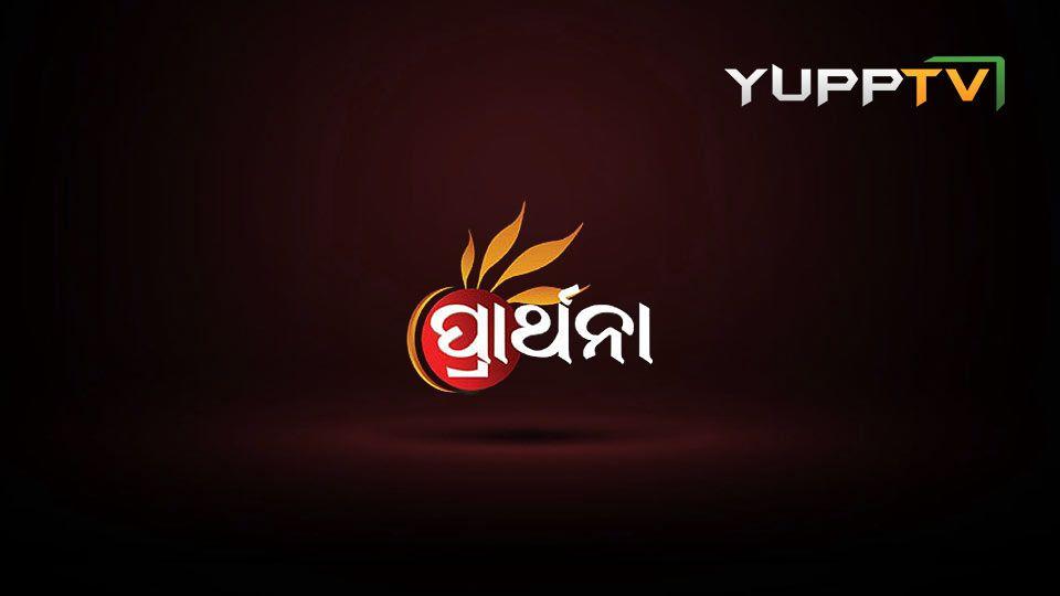 Prarthana TV Online | Watch Prarthana TV Live | Prarthana TV Oriya Live