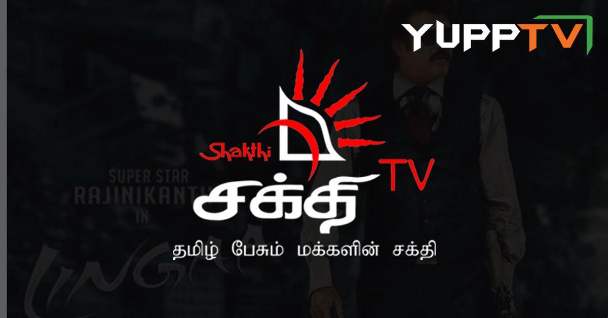 Shakthi TV Online | Watch Shakthi TV Live | Shakthi TV Tamil