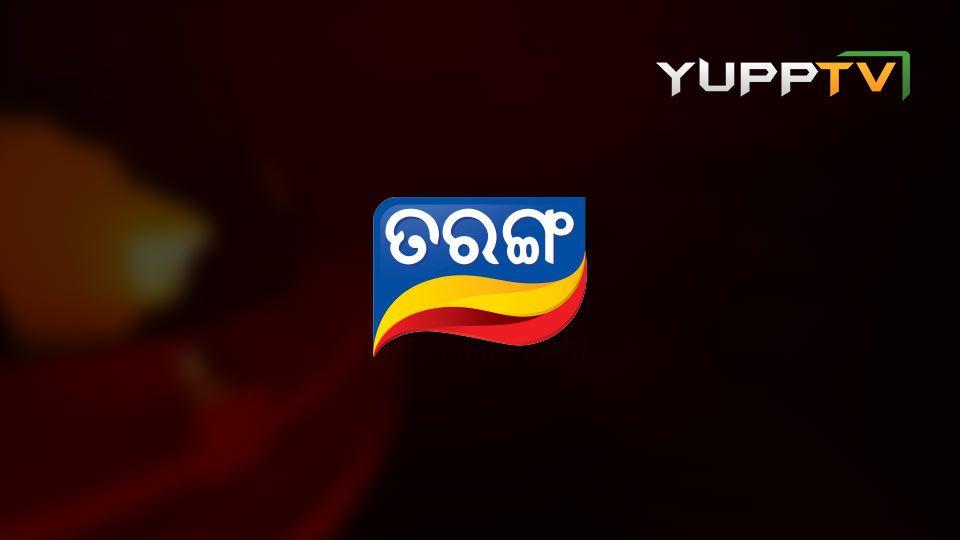 Tarang TV Online | Watch Tarang TV Live | Tarang TV Oriya Live