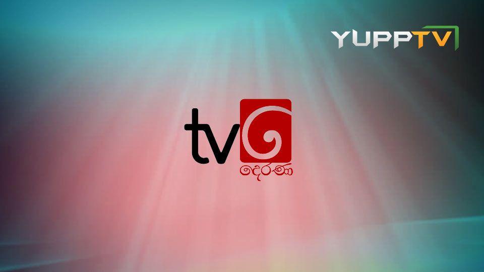 Derana TV Online | Watch Derana TV Live | Derana TV Sinhala Live