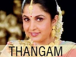 Thangam