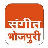 Full 2 Fatak-Sangeet Bhojpuri