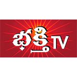 Bhakthi Weekend Special-Bhakti TV