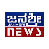 Ladies Programmer-Janasri News