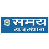 Samay Desh Pradesh-Samay Rajasthan