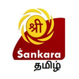 Best Of Bhajan Samraat-Sri Sankara Tamil