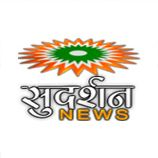 News Bulletin-Sudarshan News