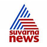 Suvarna News - Live-Suvarna News 24X7