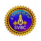 Live Ghantanadam + Srinivasagadyam + Sivapanchakshari + Lingashtakam-SVBC